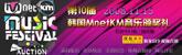 2008视频直播MKMF