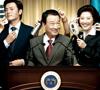 2009韩剧新势力